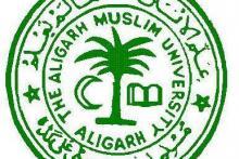 Zakir Husain College of Engineering & Technology
