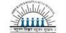 Shri Ramkrishna Seva Mandal
