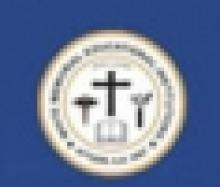 White Memorial Institutions, Attoor