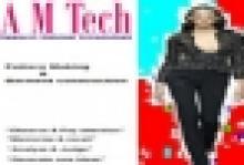 AM Tech (Apparel Making Technology)