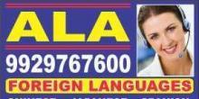 Ananta Language Academy