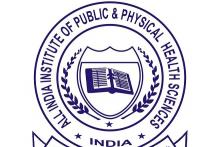 All India Institute of Public & Physical Health Sciences (AIIPPHS)