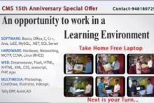job oriented courses @ CMS, Bangalore