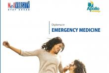 Diploma In Emergency Medicine